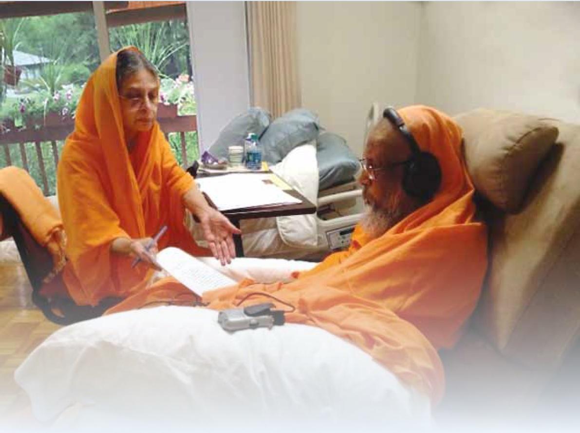 Swamini Srividyananda