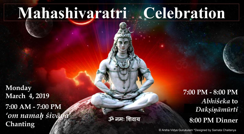 2019_Mahashivaratri